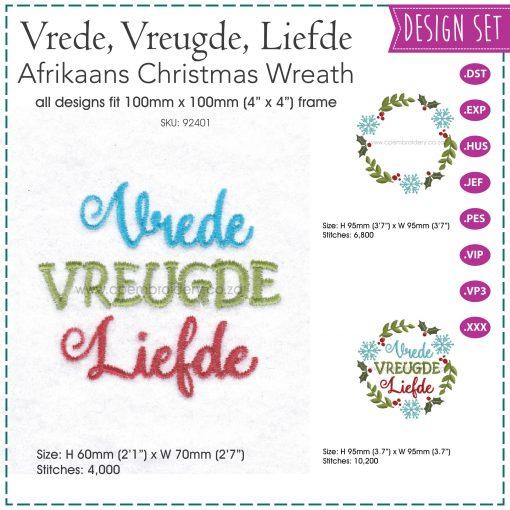 afrikaans rooi groen blou kerfess kraansie red green blue snowflake leaf berries leaves christmas wreath embroidery borduur ontwerp borduurmasjien ontwerp